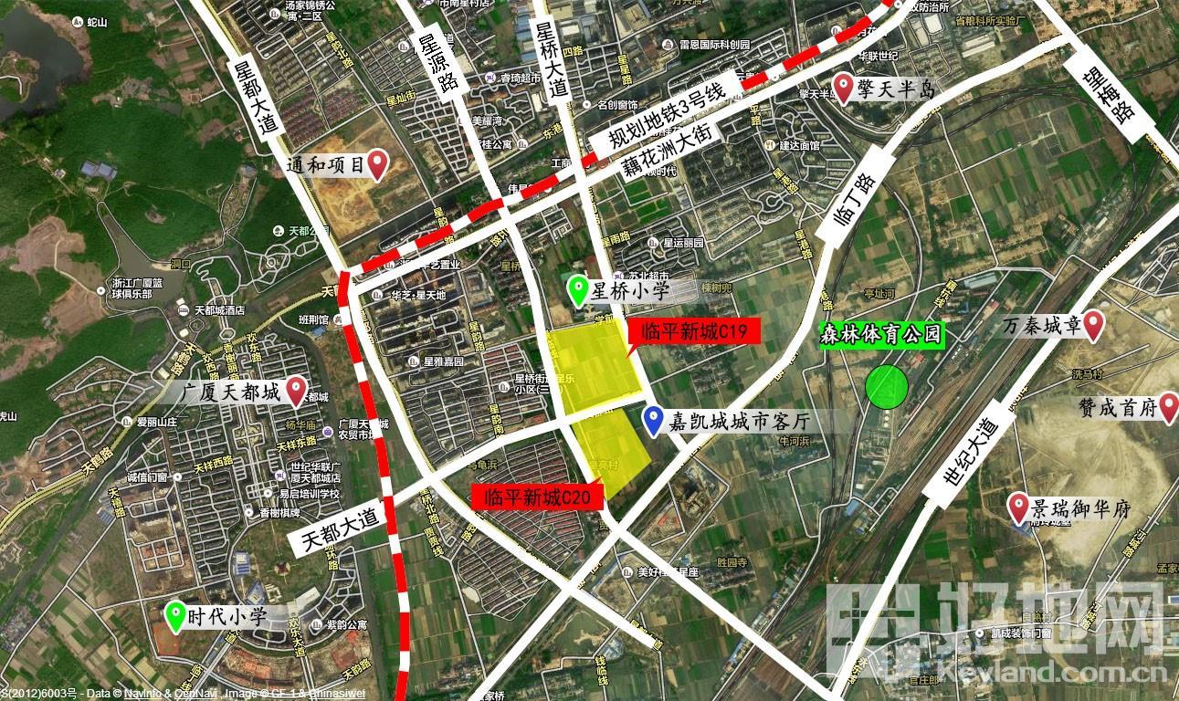 臨平新城c19-20號地塊圖片