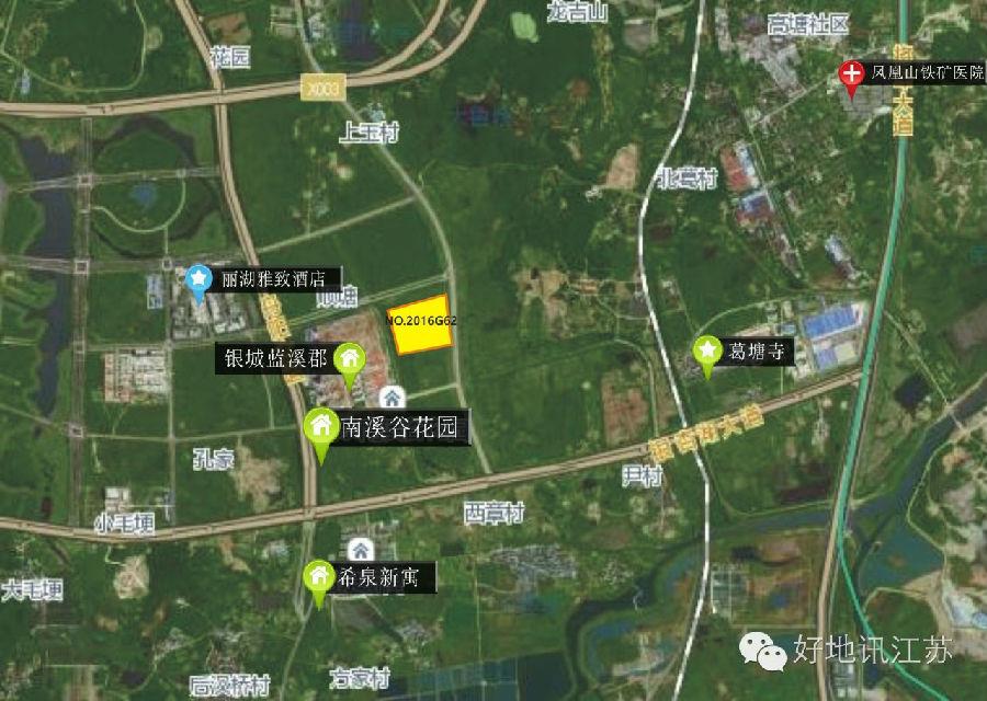方山风景区等 周边土地出情况:   交通配套:距离地铁s1号线/机场线约3