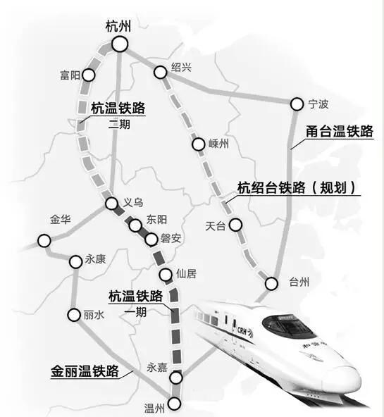 杭温高铁设计行车时速350公里