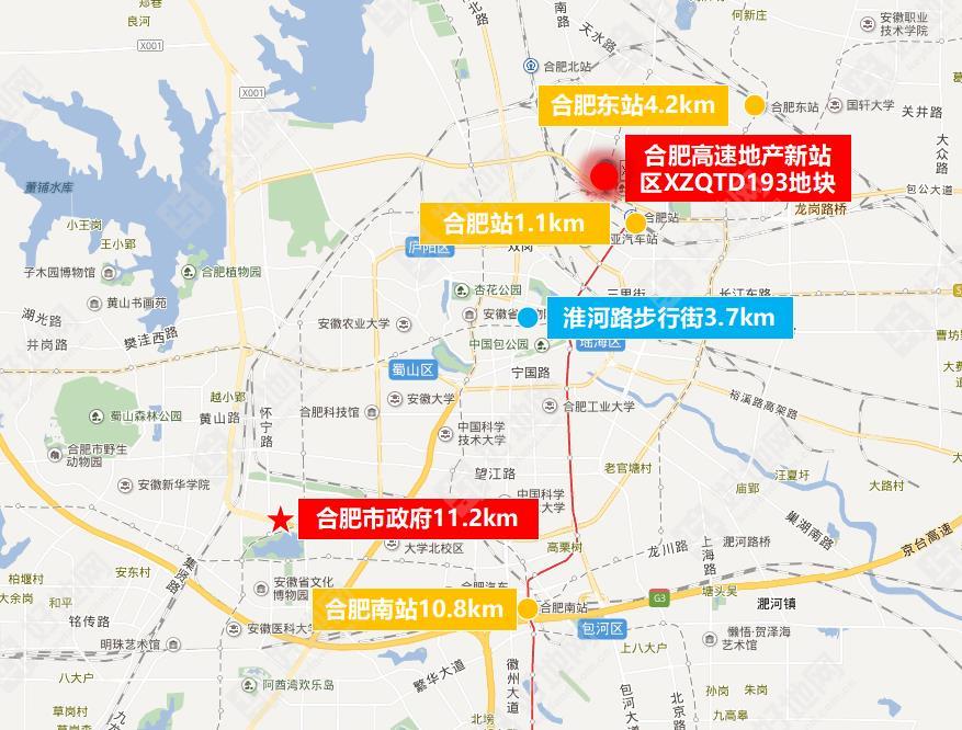 在建的地铁1号线瑶海公园站距离地块约600m,建成后将进一步加强地块的
